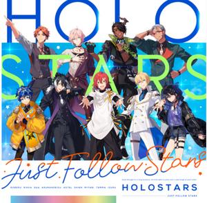 男性Vtuberグループ「ホロスターズ」が、オリジナル楽曲第1弾『Just Follow Stars』の配信を開始