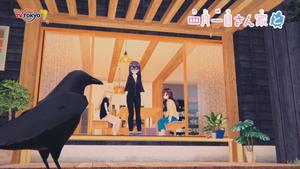 Vtuberドラマ2期「四月一日さん家と」の楽曲が発売決定!
