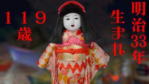 話題のホラーゲーム『GO HOME』の製作者はVtuber! 市松人形Vtuber「市松寿ゞ謡」さんはマルチクリエイター!?