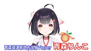 【週刊Vtuberニュース】今週のVtuberに関する気になるNewsをピックアップ!【2020年8 月第2週】