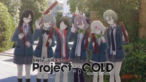 2月7日、Team Project:;COLDの「Project:;COLD」が完結