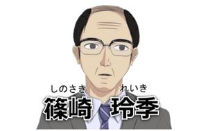 とある某バーチャル中学校で教頭先生をしている「篠崎(しのさき)教頭」。