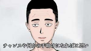 「懲役太郎(ちょうえきたろう)」さんが運営する『懲役レコード』