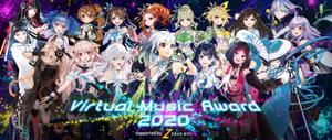 バーチャルミュージックフェス「Virtual Music Award 2020」(通称:ブイアワ)のBlu-ray発売