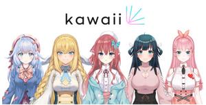 Vtuberプロダクション『kawaii』の1期生メンバー
